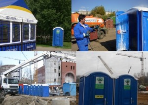 Обслуживание кабинок туалетных