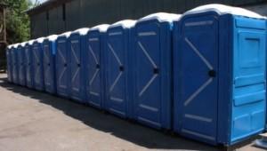 Изучаем достоинства и приемущества туалетной кабины Bioset