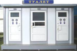 МТА-2К