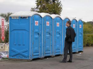 Аренда туалетных кабин - что за услуги и сколько они стоят