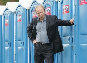 Туалетная кабина от Российского производителя