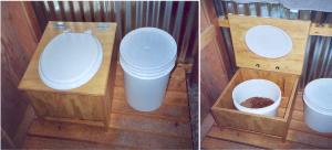 Делаем короб и ставим опилки для туалета торфяного типа