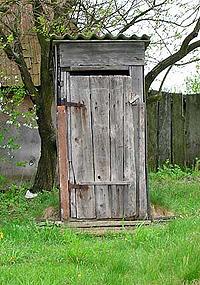 Традиционный вариант дачного туалета