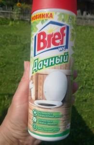 бреф для дачного туалета