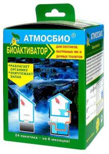 биопрепарат Атмосбио