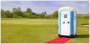 Кабинки марки ToiToi производятся в Германии