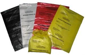Специальные пакеты для вывоза мусора